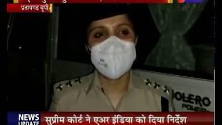 Pratapgarh UP | आपसी विवाद में दो पक्षों में चली गोली, एक युवक घायल