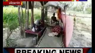 AmbedkarNagar | लॉकडाउन में प्रवासियों की घर वापसी, प्रवासी मजदूरों ने खेतों में बनाया आशियाना