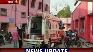 Rae Bareli |  भू- माफियाओ का कहर, दो गुटो मे हुआ झगड़ा, कई घायल | JAN TV
