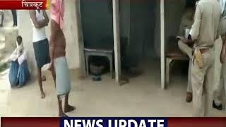 Chitrakoot | कलवारा में बुजुर्ग को Corona Positive, Police ने गांव के बॉर्डर को किया सील | JAN TV