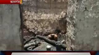 Kasganj | झोपडी में लगी आग, मासूम की जिंदा जलकर मौत, कड़ी मशक्कत के बाद आग पर पाया काबू | JAN TV
