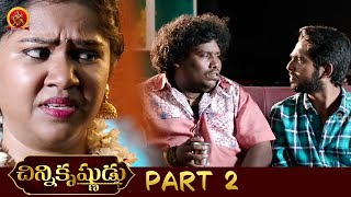 Chinni Krishnudu (Sema) Full Movie Part 2 | Latest Telugu Movies | G.V. Prakash | Arthana Binu