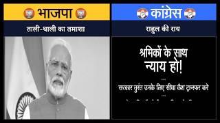 राहुल जी ने कोरोना संकट के प्रति बार-बार आगाह किया लेकिन प्रधानमंत्री का रवैया बहुत हल्का था