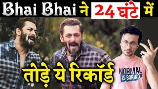 BHAI BHAI Song Creates Record On Youtube | Salman Khan's EID Special Song