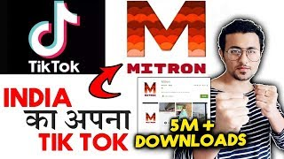 TikTok's Competition India's 'Mitron' Is Here; Clocks Five Million Downloads Within A Month