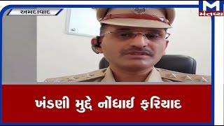 Ahmedabad : ખંડણીના કેસમાં ઓઢવ પોલીસ સ્ટેશનના કોન્સ્ટેબલ અને યુવતીની ધરપકડ