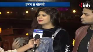 Freedom for Indian Youths: क्या Indian Youths को मिलनी चाहिए आजादी ?