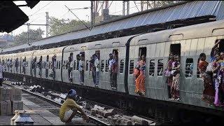 Trains Delayed Or Cancelled: उत्तर भारत में पढ़ रही कड़ाके की ठंड से कई ट्रेने लेट