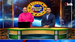 Aaj Ka Rashifal 8 Jan 2018 - Dainik Rashifal Hindi Today Horoscope