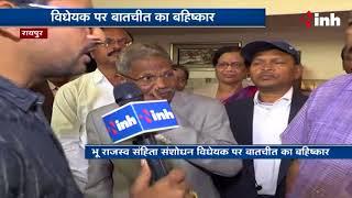 Sarva Adivasi Samaj ने Chhattisgarh Government से होने वाली Meeting का किया boycott