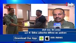 Indian Air-force ने NIT Raipur में Students को Airforce Join करने के Steps बताये