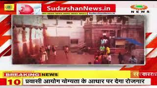 तिरुपति बाला जी मंदिर की संपत्ति लूटने का जगनमोहन सरकार का षड्यंत्र ?