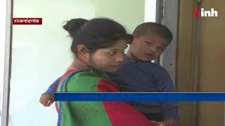 Rajnandgaon News - 150 से ज्यादा महिलाये Janani Suraksha Yojana राशी के लिए चक्कर काट रही है