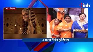 Padmaavat Ban- जाने क्यों कर रही हैं Karni Sena, Sensor Board के फैसले के बाद भी विरोध