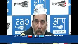 Aap Office for Profit: 20 विधायकों की सदस्यता मामले में सुप्रीम कोर्ट जाएगी AAP : Gopal Rai