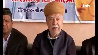 Padmavat Ban Row - Lokendra Singh Kalvi ने कहा Everybody Have To Think Of Our Emotions