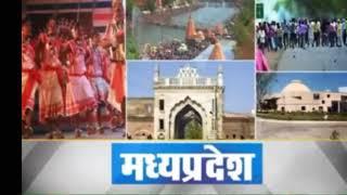#विदिशा जिले में मध्यप्रदेश शासन की नीतियों के कारण जहा एक तरफ खुल रही है शराब की दुकान वही धार्मिक