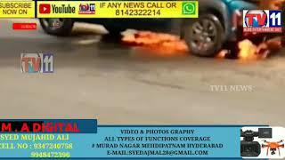 LIVE VIDEO CAR CAUGHT FIRE AT MALKAJGIRI HYDERABAD NO CASUALTIES