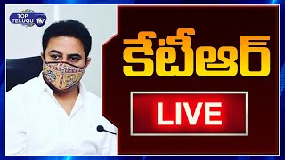 KT Ramarao LIVE | KTR LIVE | KCR | Telangana News | Top Telugu TV