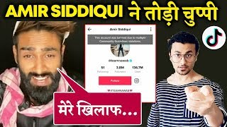 Amir Siddiqui FINALLY Reacts To His Tik Tok ID BAN; Here's What He Said
