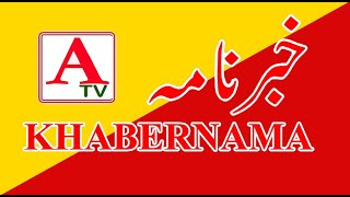 A Tv KHABERNAMA 27 May 2020