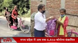 Bihar की jyoti ने सरकार को हिलाकर रख दिया Super 30 ने उसे मौका दिया
