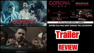 Coronavirus Trailer Review - World's First Film On Corona Directed By Ram Gopal Varma