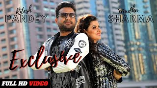 Ritesh Pandey And Madhu Sharma Exclusive | Lachke Kamariya | लचके कमरिया | Yashi Films