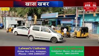 Hyderabad News // THE NEWS INDIA