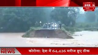 Assam में बाढ़ का कहर, 7 जिलों की 2 लाख आबादी प्रभावित