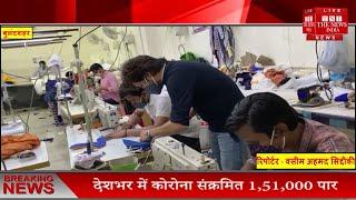 Uttar Pradesh Bulandshahr //रोजगार के लिए प्रशासन की पहल