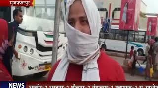 Muzaffarpur | श्रमिक  ट्रेन से आये प्रवासी मजदूर, भीड़ के चलते बसों की छत पर बैठे नजर आये यात्री
