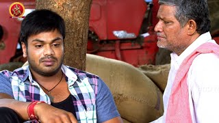 Manchu Manoj Gets Emotional About His Love Failure | Prudhvi Raj Comedy Scene | Bhavani HD Movies