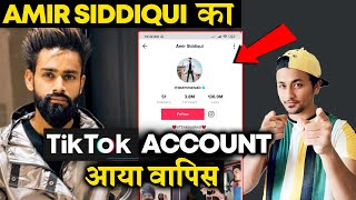 Amir Siddiqui's Tik Tok Account Returns After One Day Of Ban; Here's The Proof