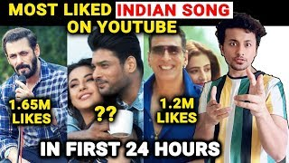 Most Liked INDIAN Song On Youtube In First 24 Hours | Bhai Bhai, Bhula Dunga, Filhaal