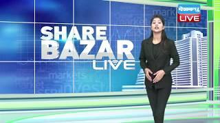 हरे निशान परShare Bazar की शुरुआत | सेंसेक्स में 183 अंकों की दिखी तेज़ी  |#DBLIVE
