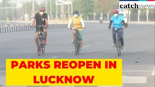 Lockdown 4.0: Parks Reopen In Lucknow | Latest News In English | Catch News
