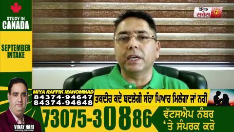 'AAP 'MLA Aman Arora बोले CM Captain बताए  600 Cr .के Excise घोटाले का कौन है जिम्मेवार