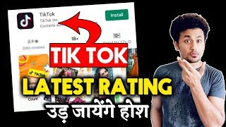 Tik Tok Latest Rating Will SHOCK You | Youtuber Vs Tik Toker Controversy