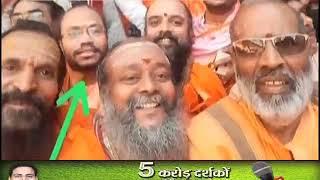 महाराष्ट्र में फिर 1 साधु समेत 2 की बेरहमी से हत्या