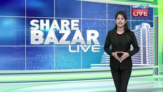 तेजी के साथ बंद हुआ Share Bazar | Sensex में 996 और निफ्टी में 286 अंक की तेजी |#DBLIVE