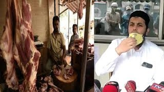 Mutton Shop Owners Appeal Govt To Remove The Fix Rate Of 700 Rs Kg   @ SACH NEWS  