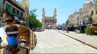 Alvida Jumma | Charminar Macca Masjid | CP Anjani Kumar At Charminar | @ SACH NEWS |