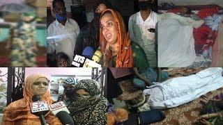 4 Khudkushi Ke Cases Hyderabad Mein | Kya Imaan Kamzoor Hogaya Hain In Logo Kaa | @ SACH NEWS |