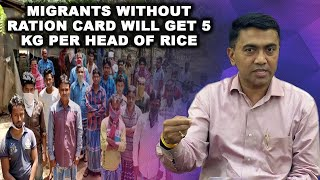 Migrants without ration card will get 5 kg per head of rice: Dr. Pramod Sawant