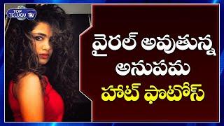 వైరల్ అవుతున్న అనుపమ హాట్ ఫొటోస్  | Actress Anupama Parameswaran Latest Update | Top Telugu TV