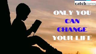 Best Practical Motivational Ujjwal Patni Quotes | Motivational Speech | Catch News