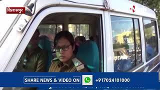 Bilaspur News - Bilaspur Police ने अपने ही विभाग की एक महिला SI को किया गिरफ्तार