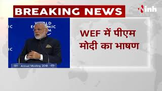 Narendra Modi Full Speech In Davos - Indian PM Narendra Modi warns globalisation is under attack