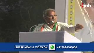 Congress Jan Adhikar Rally - झीरम घाटी के आरोपियों को फांसी के फंदे पर लटका कर ही दम लेंगे